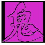 Caelestis Vanguard Clan